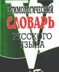 фвкиачя